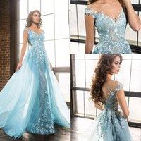 robes de soirée en tulle elie saab achat en gros de-2018 bleu clair Elie Saab Overskirts robes de bal arabe sirène pure bijou dentelle appliques perles Tulle formelle robes de soirée