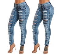 enge knöpfe jeans großhandel-Europa und die Vereinigten Staaten heißen Verkaufsfrauen 2 Knöpfe entwerfen Jeansart und weiseloch Tragen Hinterteilhose klassische hohe Taille Enge Hosen Bleistifthosen