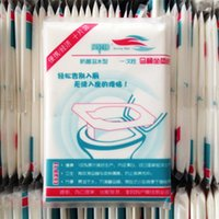 Wholesale padded bathroom mats resale online - 1 Bag Travel disposable toilet seat cover mat waterproof toilet paper pad bathroom accessories set