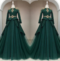 Wholesale evening dresses for sale - Dark Green Long Sleeves Tulle Long Evening Dresses Arabic Lace Applique A Line Muslim Sweep Train Formal Party Prom Wear Dresses