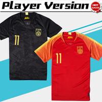 jerseys china venda por atacado-China National Football camisas de futebol da equipe 19/20 Homens futebol camisas de manga curta vermelha 2020 uniformes de futebol preto à venda
