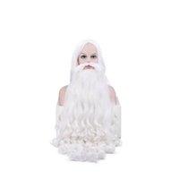 weißer bartcosplay großhandel-80cm Unisex Weihnachten Weißes Haar Cosplay Perücken Weihnachtsmann Cosplay BeardWig Set