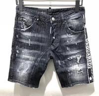 ingrosso pantaloni di stile per gli uomini-Pantaloni da uomo Jeans Denim Denim D21-95