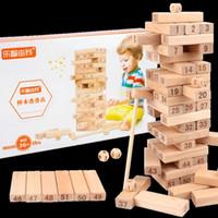 yığın oyunu toptan satış-Jenga pompalama blokları çocuk eğitim ebeveyn-çocuk interaktif oyuncak katman yığını tüm tahta oyunu yetişkin versiyonu