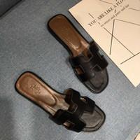 Wholesale latex lock resale online - DIGITAL EXCLUSIVE LOCK IT FLAT MULE MULE FLAT MULE A4FH6 A2YJ6 A4JAW Sandals Slippers Loafers Espadrilles Slides Sneakers shoes