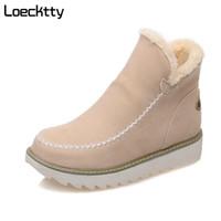 kadınlar için kahverengi düz çizmeler toptan satış-2017 Sonbahar Kış Kadın Kar Botları Yuvarlak Ayak Bileği Sıcak Peluş Çizmeler Slip-On Kadın Ayakkabı Flats Siyah Bej Kahverengi Artı Boyutu 34-43