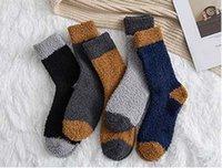 warm thick winter stockings 도매-스타킹 겨울 수면 바닥 따뜻한 두꺼운 부분 플러스 벨벳 수건 스타킹 가을과 겨울 3312 산호 양털 남성 양말