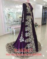 marfil abaya al por mayor-Caftan marroquí marfil apliques de encaje vestidos de noche del satén púrpura Dubai Abaya árabe famoso vestido largo barato ocasión especial vestido de fiesta