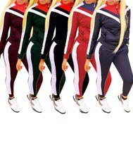 ingrosso tuta da baseball-donna abbigliamento donna moda tute da donna manica lunga felpa con cappuccio e pantaloni della tuta 2 pezzi di set donna