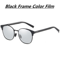 Wholesale magnesium vision for sale - Group buy 2019 trend new aluminum magnesium alloy polarized color sunglasses night vision goggles men and women universal eye uv400