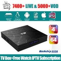 Wholesale Arabic Iptv Box Free Tv for Resale - Group Buy