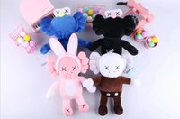 Wholesale free baby stuffs for sale - Group buy 20cm Newest Sesame Street Kaws high quality Plush stuffed Doll model cotton Toy baby kids gift DHL