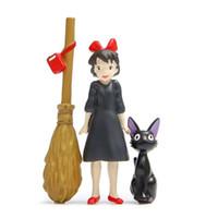 ingrosso casa di gatto nero-Gatto nero di emergenza della casa della strega di Hayao Miyazaki Kiki Jiji gatto spazzata maniglia bambola paesaggistica fai da te mini frigo