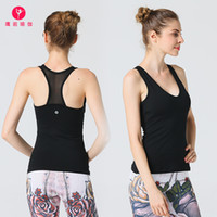 Wholesale beautiful clothes woman online - Yoga Serve Woman Sexy Hollow Out Close Motion Vest Speed Do Clothes Beautiful Back Bodybuilding Serve Run Jacket Woman Long Fund