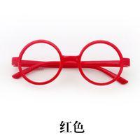 Wholesale trendy eye glasses frames for sale - Group buy Kids round eye glass frames new trendy popular glasses frames cute design kids used eyeglasses frames