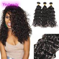 цвет хиара оптовых-Индийская Виргинская волна воды волос курчавая 8-28inch выдвижения Hiar влажные и волнистые волосы связывают естественный цвет