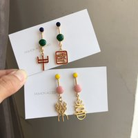 Wholesale chinese new year accessories for sale - Group buy Fashion Chinese Ethnic stud earrings Vintage Chinese characters long earrings Happy New Year jewelry women accessories