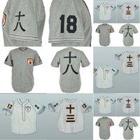 ingrosso pulsanti di cucito liberi-Maglia da baseball cucita Tokyo 13 18 cucita maglia da baseball cucita senza maniche di alta qualità con bottoni da collezione