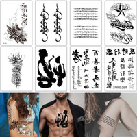Fake Black Chinese Tattoo Word Lotus Flower Temporary Waterproof Body Art Tattoo Sticker for Woman Man Arm Leg Back Makeup Inner Peace Decal