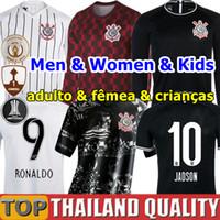 ingrosso donna uniforme-Qualità tailandese 2019 2020 Corinthians Paulista Pullover da calcio 19 20 RONALDO CLAYTON JADSON ROMERO M.GABRIEL Maglietta da calcio Uomini donne Kit per bambini