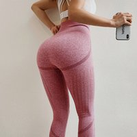 Wholesale sexy yoga pants for sale - Group buy Fitness Women Seamless High Waist Yoga Pants Workout Leggings Gym Sexy Quick dry Jeggings Nylon Body Suit