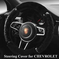 Wholesale wheel momo for sale - Group buy Car Steering Wheel Cover for chevrolet sail niva aveo captiva Cruze Lacetti All Model Auto Steering Wheel Covers momo