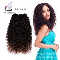 harmanlanmış peruklar toptan satış-Carney Karen Ipek Kimyasal Elyaf Saç Perde Orta Uzun Perde Peruk Saç Perde Karışımı