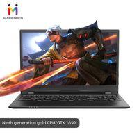 "ingrosso laptop portatile della porcellana-Super laptop da gioco MAIBENBEN HEIMAI 7-A / 16.1 ""G5420 / 8G / PCI-E 256G / NVIDIA GTX1650 4G / DOS / Nero"