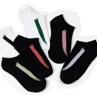 meias venda por atacado-Moda Atacado Kanye Homens Mulheres Meias meias Homens de Basquete Esporte Socks 10 pares / lote Tamanho livre