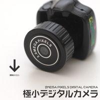 hd webcam mic al por mayor-Mini cámara HD Video Audio Grabadora Webcam Y2000 Videocámara DV pequeño DVR Secreto de seguridad Niñera Coche Deporte Micro Cam con micrófono