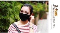 toz maskesi kirliliği toptan satış-Dropshipping Unisex Yumuşak Yüz Pamuk Ağız Maskesi Filtresi Anti Toz Maskesi Gaz Kirliliği Maske Sağlık Anti-sis Pus Maskeleri