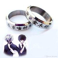 tokyo ghoul geschenke großhandel-1 stück cosplay anime tokyo ghoul ken titanium stahl ring cosplay anhänger prop geschenk