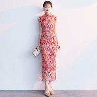 cheongsam vestido de baile curto venda por atacado-Convidado do casamento vestido de baile vestido de baile Qipao longo Prom Robe Fete Reformed Cheongsam elegante da dama de honra vestidos