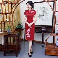 genou cheongsam achat en gros de-2019 Nouvelle Mode Genou Longueur Cheongsam style chinois Mandarin Collier Robe Femmes D'été Rayonne Qipao Slim Robes De Soirée Robe