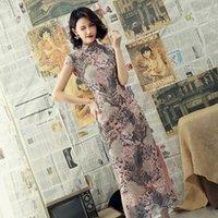 ingrosso maniche collane cinesi per le donne-Elegant Women Embroide Flower Dress Cinese Vintage Mandarin Collar Cheongsam Estate Manica corta Rosa Lunghezza mediaqipao Taglia 3xl