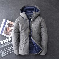 2019 Asesmay Winter Jackets Mens 2017 New Fashion Casual Parka Brand Clothing Wellensteyn White Duck Down Coat Hooded Winter Jackets From Bigseaa,