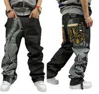 хип-хоп мешковатые штаны мальчики оптовых-Хорошее качество новых людей Hip Hop мешковатые джинсы Короткие Мужчины Мужская Багги скейтборд Мальчик Rap джинсы Черный Мужские шаровары Джинсы Брюки