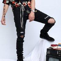 jeans super slim fit hommes achat en gros de-2018 Streetwear Noir Ripped Jeans pour homme avec des trous Denim super hip hop Skinny Slim Fit Jean Pantalons Jeans Rayé Biker