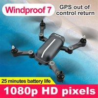 drone hd câmera fpv venda por atacado-FPV Windproof 7 Drone 1080p HD Camera Quadrotor 25 Min vida útil da bateria GPS Out Of Control Retorno 5G transmissão em tempo real Imagem