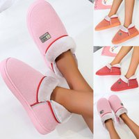 Wholesale winter home boots for sale - Group buy Women Mix Color Fashion Warm Soft Slippers Indoors Floor Bedroom ankle Boots Shoes Indoor home slip on Flock Shoes pink red