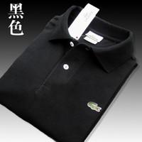 kısa yıkandı toptan satış-Lacoste Yüksek Kaliteli Timsah Polo Gömlek Erkekler Katı Yıkama Suyu Pamuk Şort Yaz Homme T-Shirt Erkek Polos Gömlek Poloshirt L08