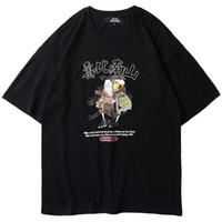 3ab41862 2019 Tshirt Chinese Streetwear Mens Hip Hop T-Shirt Funny Skating Lifetime  God Print Harajuku T Shirts Summer Cotton Tops Tees