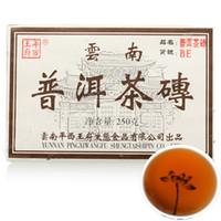 ingrosso materiale cinese-Cinese Pu'er Tea 250g Ripe Puer Tè nero Golden Bud Pu re materiale Vecchio Pu-erh Cotto Pu erh Sanità Verde Buono Puerh Tè rosso