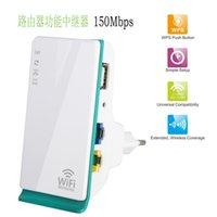 extender enhancer großhandel-Wifi Extender Relais Enhancer Wireless Signal 150M Router Verstärker Router Wireless WIFI 300Mbps Extender
