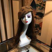 капот берета оптовых-Повелительница Шерсть Берет Шляпы Женщины Причинная Путешествия теплой зимы сплошного цвета вязаной шапкой Outdoor Girl Bonnet Caps Шапочки 09054