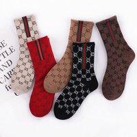 meias do projeto dos homens venda por atacado-Nova Nesign Meias Mens Meias Mulheres Meias Designer Meias Chaussettes Mens Design Sup Calzini Meias Marca Calcetines