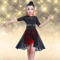 детские юбки оптовых-2019 новые модели Новые детские латинские танцы юбка платье костюмы костюмы девочек детей точно соответствуют искусству испытательной практики