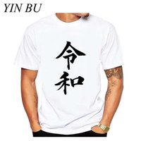 güzel japon erkekler toptan satış-Erkek Japon Yeni İmparator Kolye Adı Güzel Harmony ReiWa Harakuju Tshirt Erkekler Kısa Moda Gömlek Beyaz Vogue T Shirt