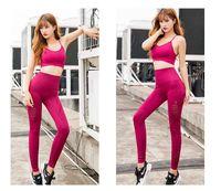 ingrosso collant-29 Pantaloni da yoga ins rosso netto a vita alta pantaloni sportivi sportivi alla moda attillati che eseguono pantaloni da aerobica spot
