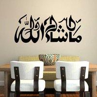 islam sanatı çıkartmaları toptan satış-İslam Din Duvar Çıkartması, İslam Mash Çıkartması, Müslüman Duvar Sticker Sanat Vinil, Yatak Odası Oturma Odası Dekorasyon Z329